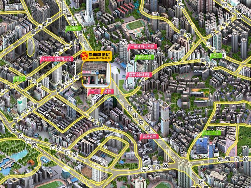 淘金:越秀区华乐路57号华乐大厦北塔三层302