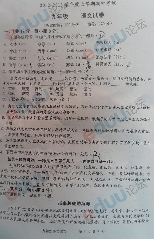 武汉中考网