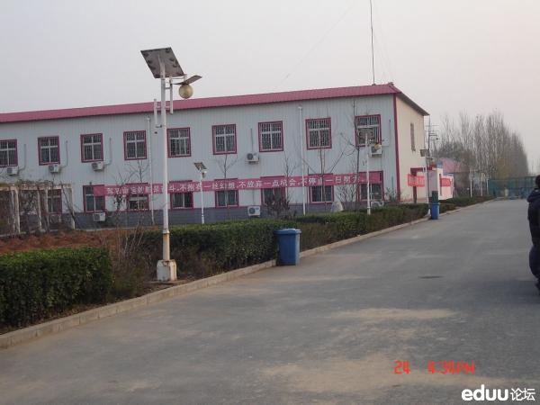 郑州八中综合实践基地