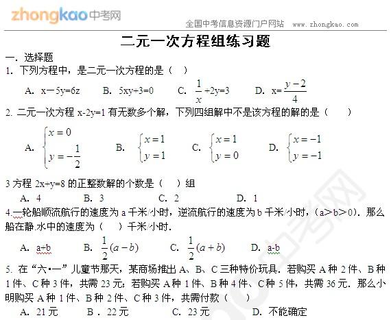 二次函数提高题 二次函数图像 : 数学中1 方程式 : 数学