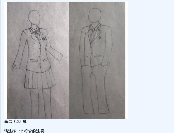 七宝中学正装校服图样投票进行中(7)_上海中考网