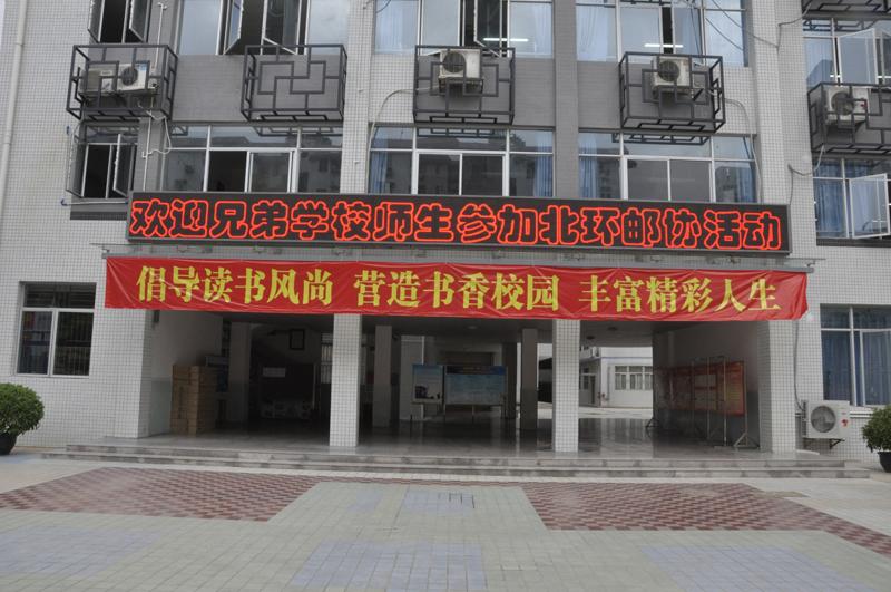 北环中学_深圳中考网