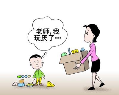 注重幼儿社会性发展 不断提升幼儿教育质量——广州市