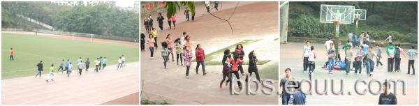 重庆南开中学高中部升学成绩及相关信息