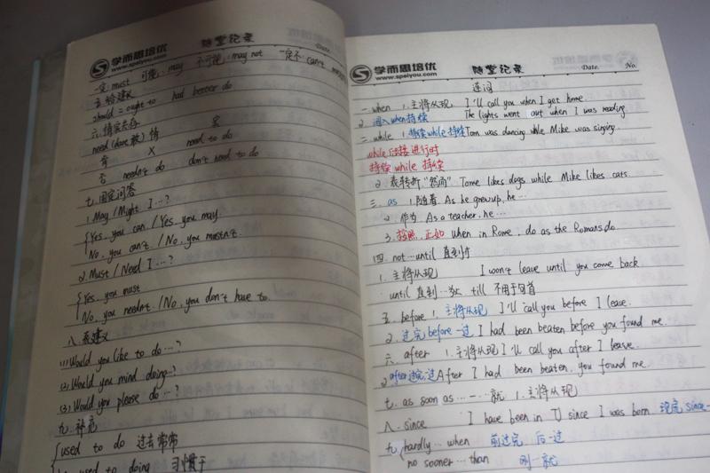 格式读书初中笔记的用初中生MP3图片