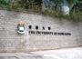 2012香港大学排名:按港大民意研究计划调查结果排名
