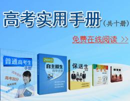 皇冠娱城app手册