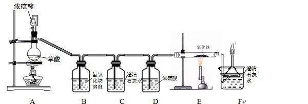 电路 电路图 电子 设计 素材 原理图 600_203