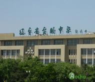 辽宁省实验中学合作学校