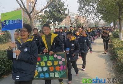 苏州青剑湖学校寒假社会实践活动