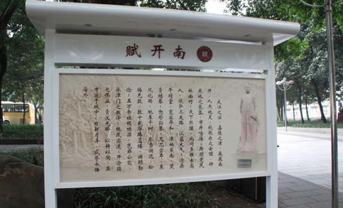 重庆南开中学篇图片