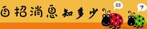上海小升初招生