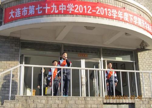 初三学生代表向着即将到来的中考立下铮铮誓言