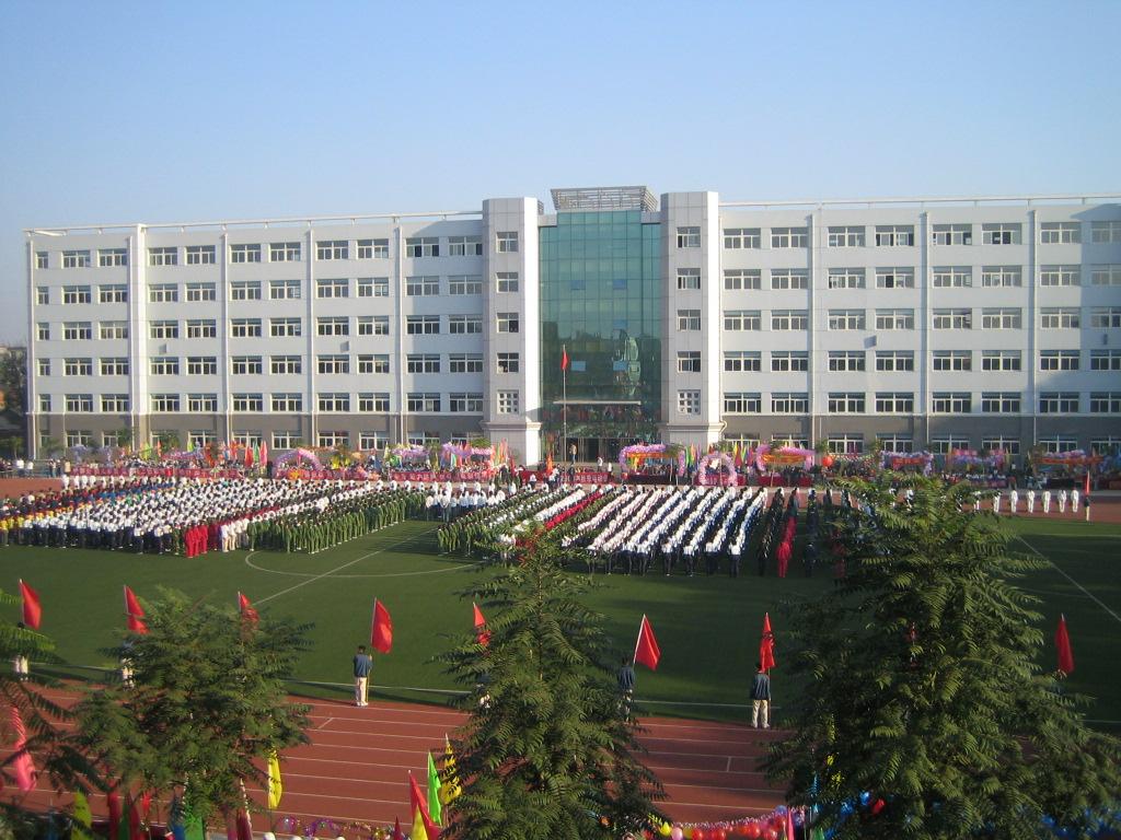 沈阳市第十中学学校风景