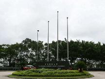 香港科技大学校园风景