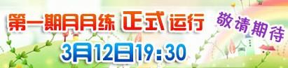 华杯赛第一期月月练