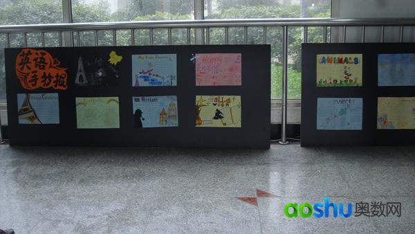 学生作品展示