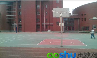 建华篮球场