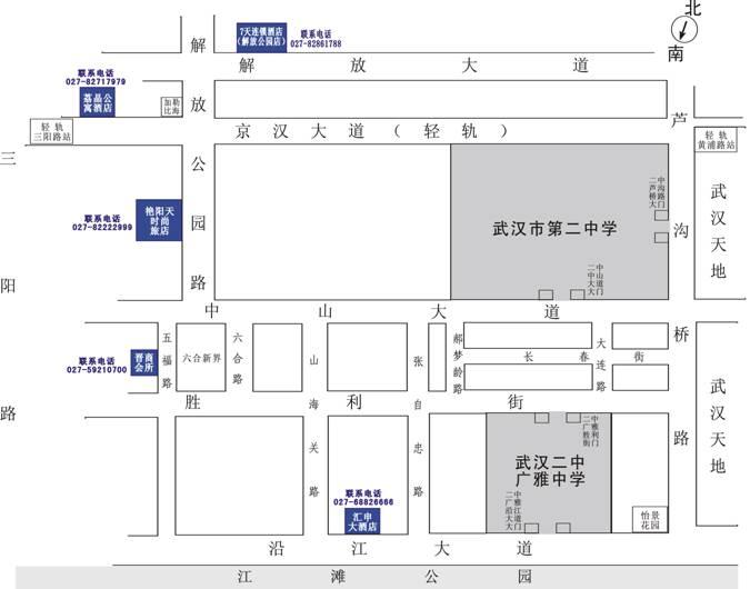 武汉tx6216c落地镗床电路图