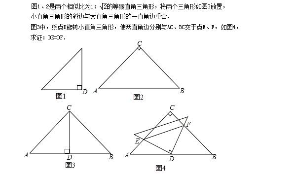 中考数学复习每日一练