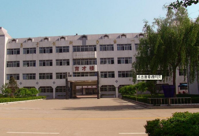 Zibo Yucai Middle School of Shandong Province