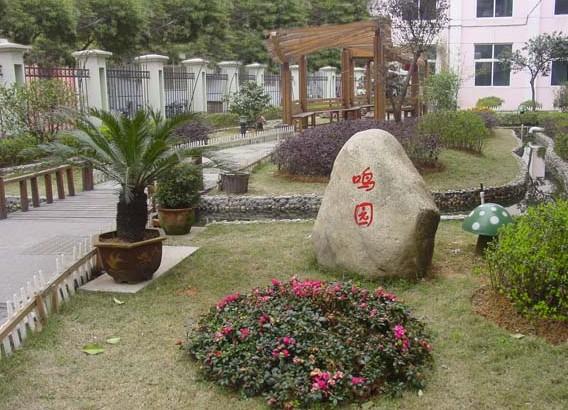 南昌重点中学:南昌市实验中学初中部