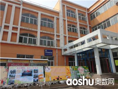 太原市第三实验中学初中部教学楼