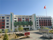 Lhasa Key Middle School: No. 1 Middle School of Lhasa