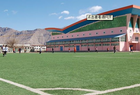 Lhasa Key Middle School: No. 3 Middle School of Lhasa