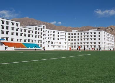 Lhasa Key Middle School: No. 4 Middle School of Lhasa