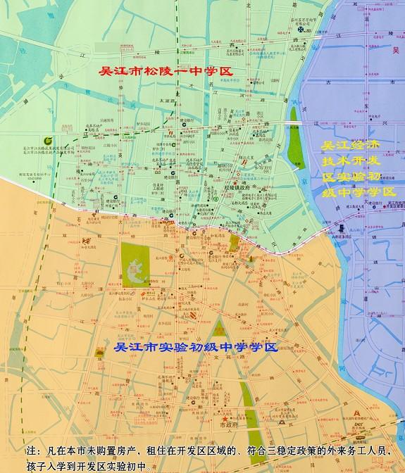 苏州吴江市初中学区划分