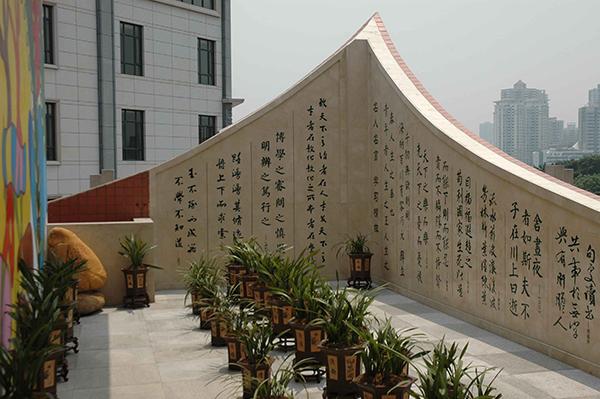 廣州市越秀區育才實驗學校升初考的資料圖片