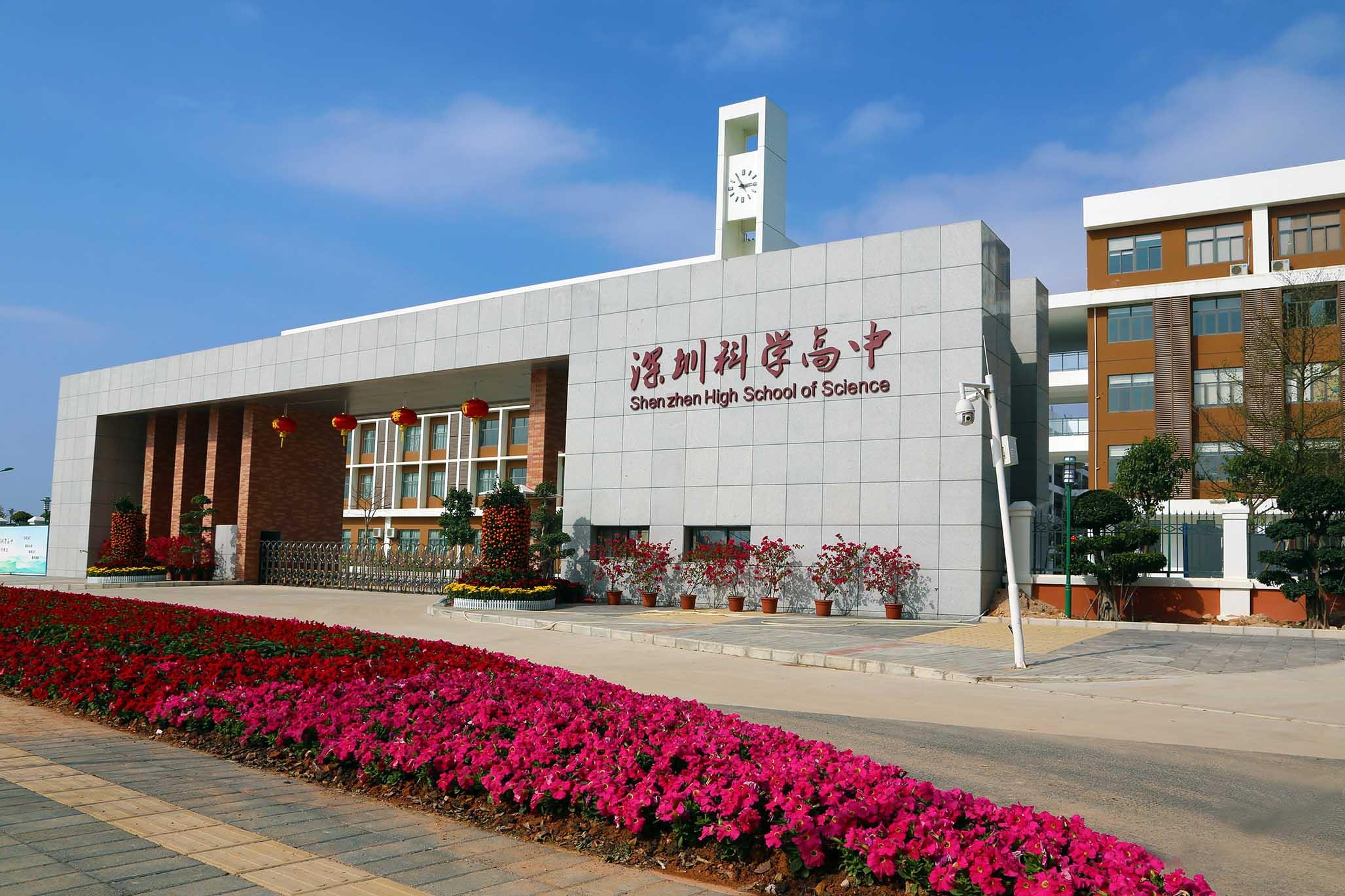 高中和教程 南京市中医院高中和 大连十一高中和二十高中哪个能好一点