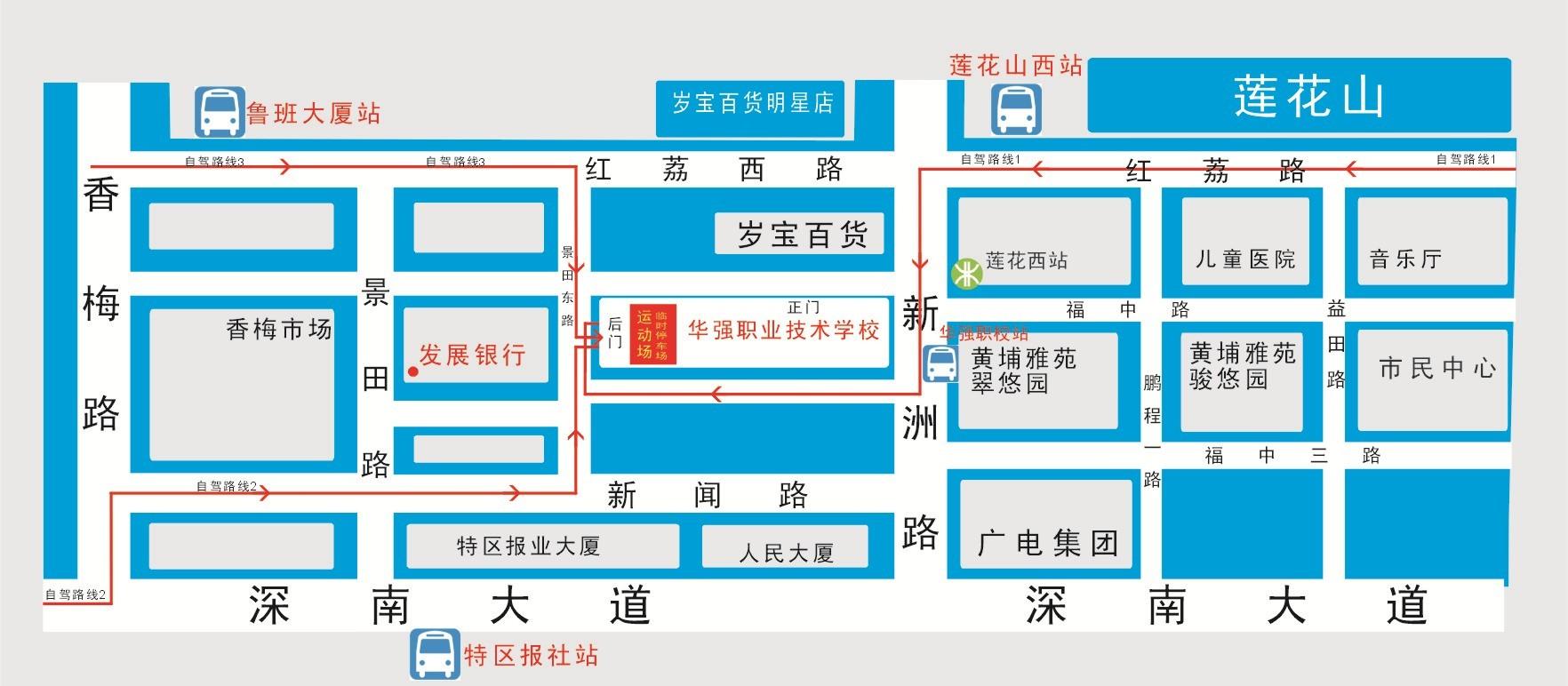 经过  鲁班大厦 的公交线路:深圳25路 [ 火车站 - 桃源