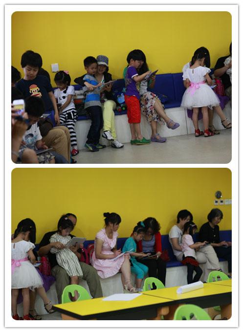 6-7岁儿童多屏互动课程