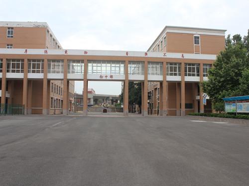 中原领航实验学校