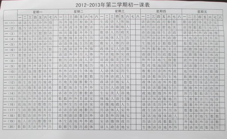 合肥望岳中学取消_