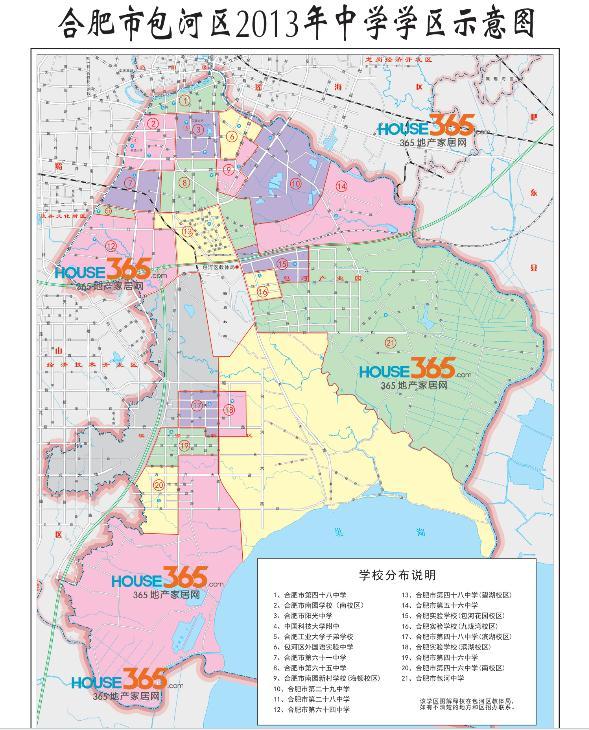 3合肥市包河区初中学区划分一览 图图片