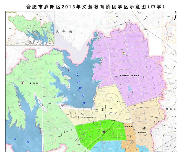 3合肥市庐阳区初中学区划分一览 图 2图片