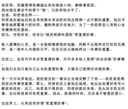 2013年上海高考满分作文