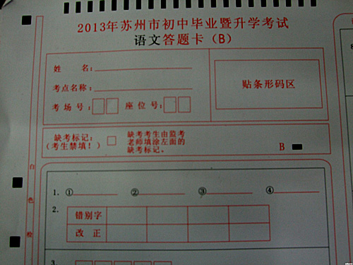 语b+,物理b+,化学b+,政史b+,生地c可以读什么好