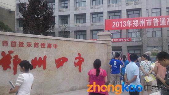 小编探营郑州中招考点之郑州四中2000毕业中年高照片图片