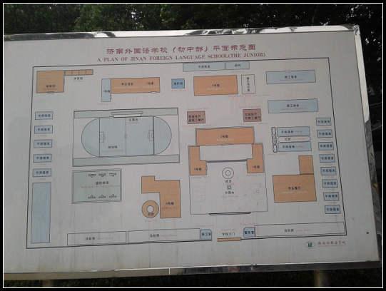 济南外国语学校平面图