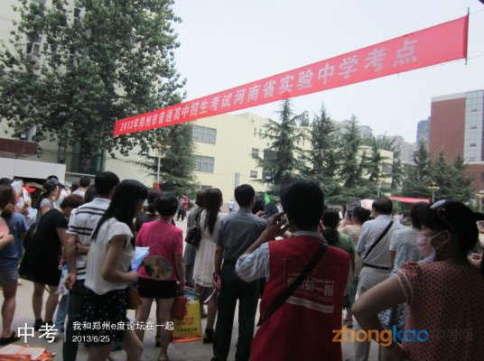 2013郑州中招考试首日:河南省实验中学考点_