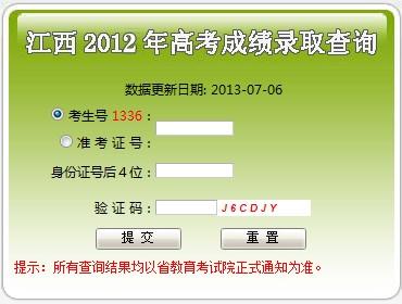 2013n6yyysjcjcx_1195.html