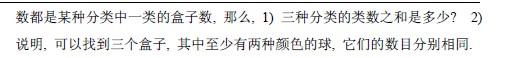 第十八届华杯赛决赛小学高年级组B卷试题