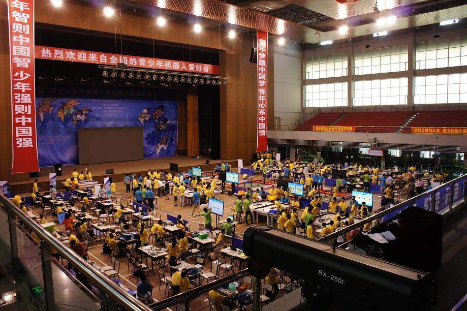 第十三届中国青少年机器人竞赛获奖名单