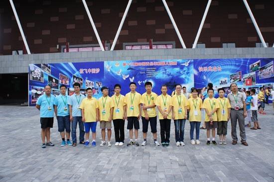 第十三届中国青少年机器人竞赛46中获奖名单