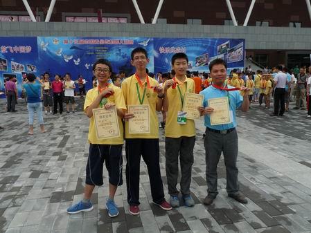 第十三届青少年机器人竞赛获奖成绩