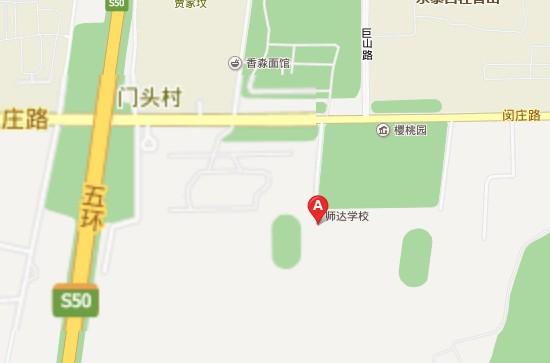 师达中学地理位置